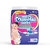 #8: MamyPoko XL Size Pants (56 Count)