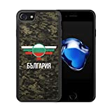 Bulgarien Bulgaria Camouflage mit Schriftzug - Hülle für iPhone 7 SILIKON Handyhülle Case Cover Schutzhülle - Bedruckte Flagge Flag Military Militär