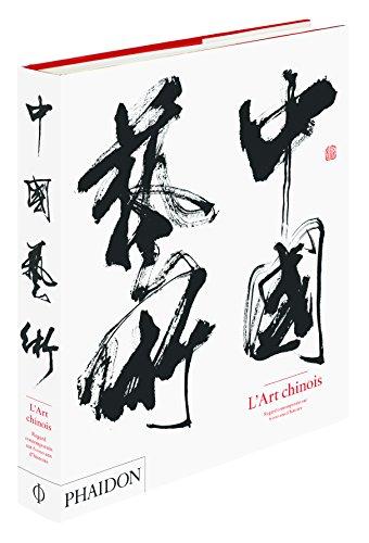 L'art chinois par Colin Mckenzie