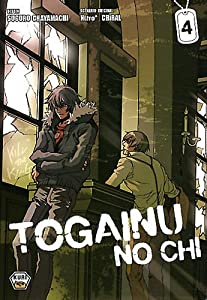 Togainu No Chi Edition simple Tome 4