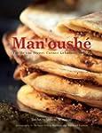 Man'oushe: Inside the Street Corner L...