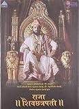 Raja Shivchhatrapati