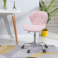 HomJoy Modern Design Office Chair, Swivel Computer Chair with PU Leather, Chrome Base, and Gas Lift, Height Adjustable Computer Desk Chair