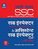 SSC (CAPFs) Sub-Inspector & Assistant Sub-Inspector Bharti Pariksha Study Guide