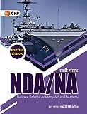 NDA/NA 2018 Guide