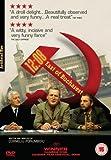 12:08 East Of Bucharest [2006] [DVD]
