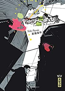 Ushijima, l'usurier de l'ombre Edition simple Tome 42