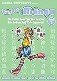 Kanji De Manga Volume 5: The Comic Book That Teaches You How To Read And Write Japanese!