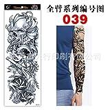 Handaxian Adesivi per Tatuaggio Braccio Impermeabile e Protezione Ambientale 166 Opzionale 3 Pezzi