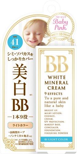 Baby Pink White BB Cream 25g - Light Color