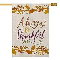 AVOIN Always be Thankful House Flag عمودي مزدوج الحجم، الخريف عيد الشكر ساحة الحصاد في الهواء الطلق الديكور 28 × 40 بوصة