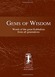 Gems of Wisdom: Words of the Great Kabbalists From All Generations by Laitman kabbalah Publishers (2011-01-16)