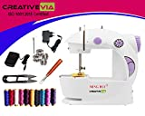 #5: CreativeVia Portable 4 in 1 Mini Sewing Machine with Adapter and Foot Pedal