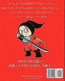 Image de Under the Sun: The Miyamoto Musashi Story