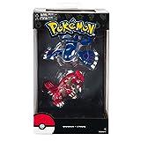 Pokémon T19045L1Tomy Nintendo Legacy Legendary Figure, 10,2cm