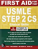 The best-selling USMLE Step 2 CS review book--nowcompletely updated to reflect the latest exam format!        44 full-length practice cases that simulate the real exam--including pediatric and telephone interviews as well as suggested closing stat...
