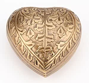 "Urns UK Cremation Memorial Heart Keepsake Urn Banbury Brass, 3"" Keepsake"