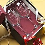 Regalo personalizable: Copas de vino grabadas con mensaje (Copas de vino con mensaje)