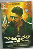 ANJAAN TAMIL Boxed and kostenlos online stream