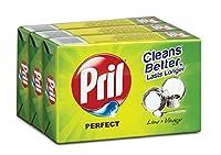 Pril Dish Wash Bar - 200 g (Set of 3)