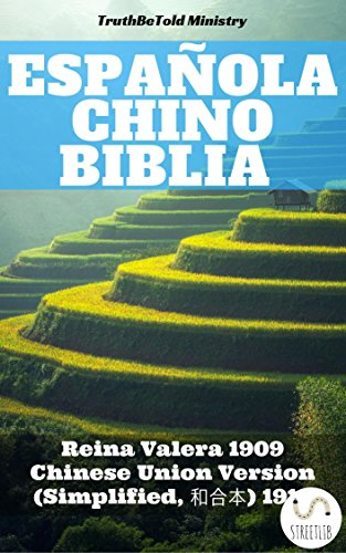 Biblia Español Chino: Reina Valera 1909 - Chinese Union Version (Simplified, 和合本) 1919 (Parallel Bible Halseth nº 63) por Truthbetold Ministry