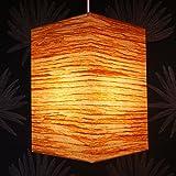 Lampe aus Papier von Reis oder Maulbeerseide Handarbeit Lampenschirm mit Motiv Maserung Holz Kunst der Farben Farbverlauf oder Laterne braun zum Aufhängen an der Decke Deckenleuchte insbesondere für Wohnzimmer oder Esszimmer