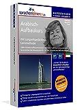 Arabisch-Aufbaukurs mit Langzeitgedächtnis-Lernmethode von Sprachenlernen24.de: Lernstufen B1+B2. Arabischkurs für Fortgeschrittene. PC CD-ROM+MP3-Audio-CD für Windows 8,7,Vista,XP/Linux/Mac OS X
