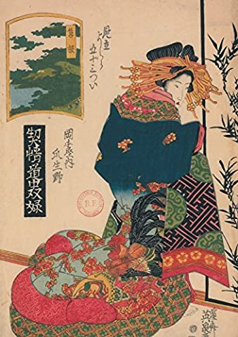 Agenda Femme - Carnet ligné Estampe Femme de dos, Japon
