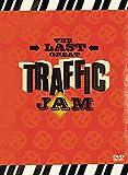 Locandina Traffic - Last Great Traffic Jam