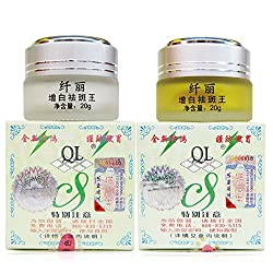 Generic 2 PCS High Quality Qian Li Dark Spot Whitening Face Cream Removes Pigment Freckle Removal Face Care Skin bleaching Mother Gift