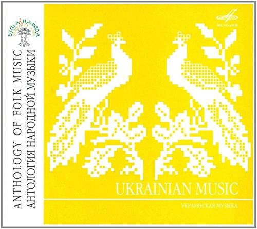 Anthologie de la musique Ukrainienne