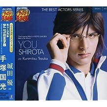 Prince of Tennis:Best Actors 1