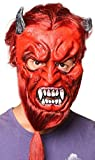 valoxin (TM) 2016nuova Hellboy Maschera in lattice maschera di Halloween danza