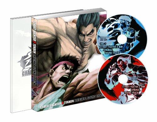 Street Fighter X Tekken [Collector's Package][Japanische Importspiele] (Tekken Für 360 X Fighter Xbox Street)