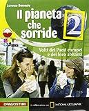 Il pianeta che sorride. Con atlante. Per la Scuola media. Con espansione online: PIANETA C. SORRIDE 2+ATL +LD