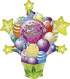 Unbekannt Anagram 6516801 - Party und Dekoration - Folienballon SuperShape - Überraschungspaket, circa 66 x 86 cm