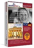 Deutsch für Syrer Basiskurs, PC CD-ROM Deutsch-Sprachkurs mit Langzeitgedächtnis-Lernmethode. Niveau A1/A2