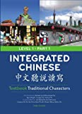Integrated Chinese Level 1/Part 1 Textbook: Traditional Characters