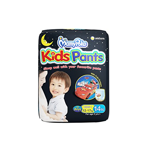 MamyPoko Kids Pants Diaper for Boys above 2 years , Pack of 14 diapers (Kids 1 - 14)