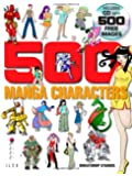 500 Manga Characters: A Complete Clip Art Library of Professionally Drawn Manga Art (CD Rom & Book)