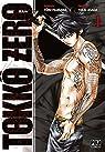 Tokkô Zero, tome 1 par Fujisawa