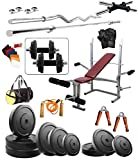 #10: Bodyfit 100KG gym, Multi Purpose Bench Home Gym dumbell set.