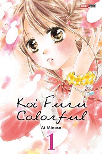 Koi Furu Colorful, Tome 1 : par From Panini Manga