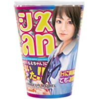 NPG Japanese Toy Cis Can (Shisukyan) preisvergleich bei billige-tabletten.eu