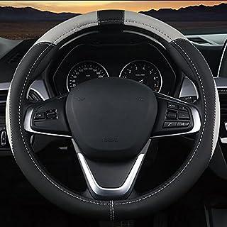 MIAO Schutzfolien von Lenkrad - vier Jahreszeiten allgemeine atmungsaktive rutschfeste komfortable Mikrofaser PU Leder Auto Lenkradabdeckung, schwarz + Grau , 42cm