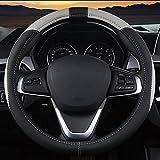 MIAO Schutzfolien von Lenkrad - vier Jahreszeiten allgemeine atmungsaktive rutschfeste komfortable Mikrofaser PU Leder Auto Lenkradabdeckung, schwarz + Grau , 38cm