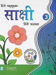 Sakshi Hindi Pathamala-3