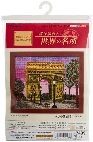 Orimupasu gemacht ? Kreuzstich-Stickerei-Kit in Paris Arc de Triomphe (Frankreich) 7439 (Kreuzstich-frankreich)