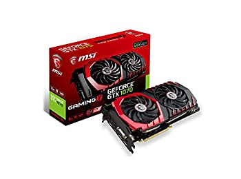 Gaming GeForce GTX 1070 8GB GDDR5 SLI DirectX 12 VR Ready Ekran Kartı (GTX 1070 GAMING X 8G)
