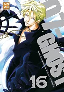 07-Ghost Edition simple Tome 16